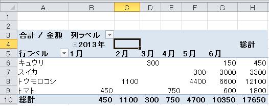 1307187