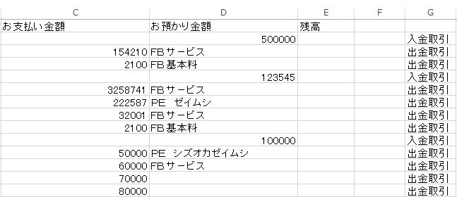 1307302
