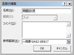 2508105