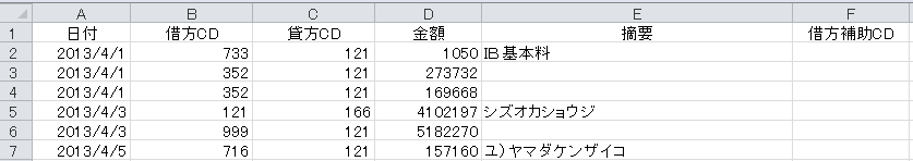 2508111