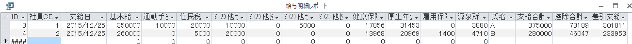 2701102