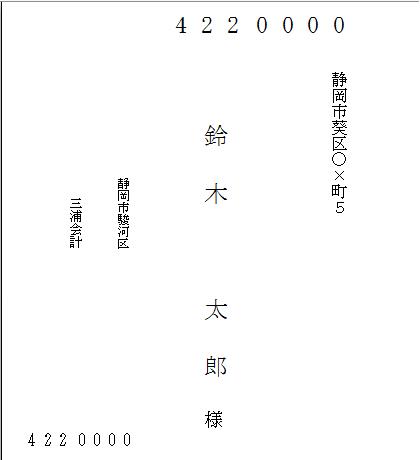 2704295